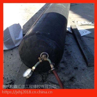 定制加工隧道边沟橡胶气囊 涵洞圆形橡胶气囊常规型号