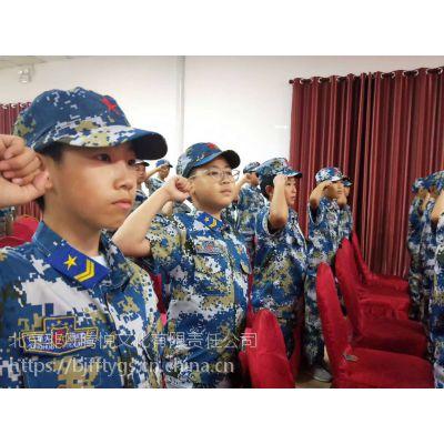 北京军事夏令营场地