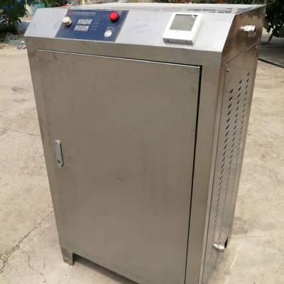 驻马店高频电磁采暖炉是一种新型的电采暖设备,种类齐全,服务周到,售后完善、启亚环保