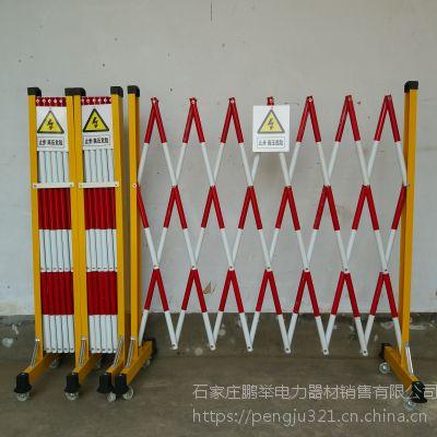 海南伸缩不锈钢围栏广州厂家隔离栅栏门绝缘围栏