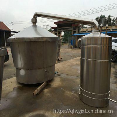 不锈钢甄锅定做价格 粮食发酵蒸酒器 酱香型白酒出酒设备