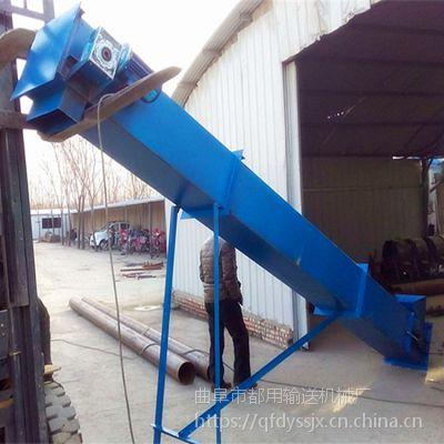 粮食刮板输送机公司多种型号 散料输送机