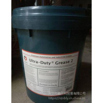 天津供应加德士重负荷极压润滑脂Ultra-Duty 1 2_加德士EP 1高温合成极压润滑脂