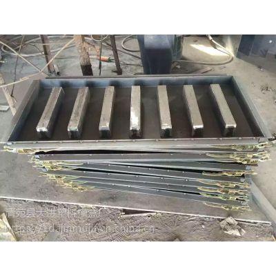 预制【排水沟盖板钢模具】_按甲方图纸设计及工程车质量要求定做