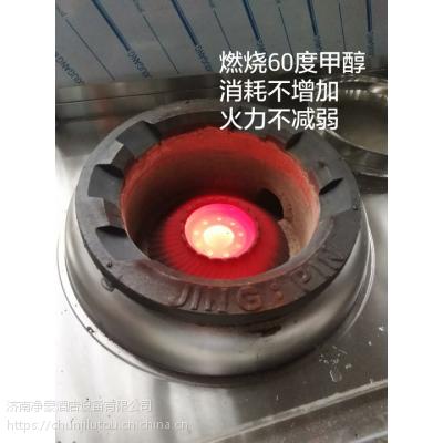 供应利源一键点火低度甲醇裂解炉头