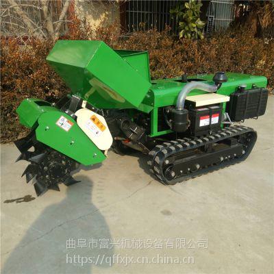 农用开荒旋耕除草机 履带自走式施肥回填机 深开沟机批发