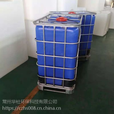 【华社】吨桶价格 规格1吨的ibc桶