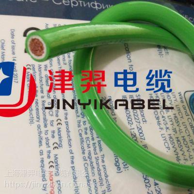 高柔性抗拉抗扭专用电缆 高柔性耐磨电缆