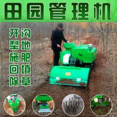 果园机加工施肥填土效果 开沟40厘米履带机浩发
