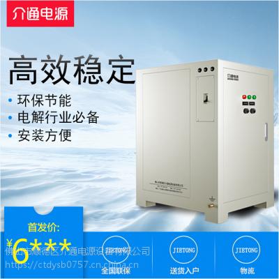 供应600V300A化成箔电源,腐蚀箔电源,铝箔腐蚀专用直流电源厂家