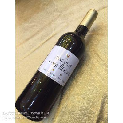 法国雄鸡系列葡萄酒