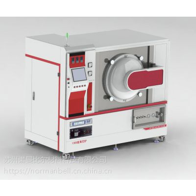 坡莫合金工业级大型真空热处理设备