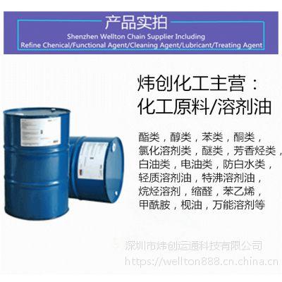 供应石油化工原料溶剂油(WTC-888)环保纯度高效果好低气味不伤产品和底材适用范围广