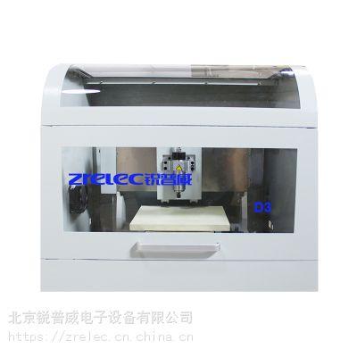 北京pcb线路板雕刻机D3