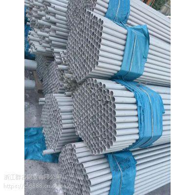 供应304不锈钢管一站式服务省时省心新货上市