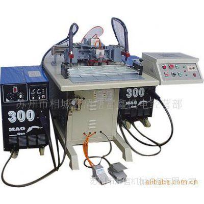 【做工精良】供应直缝氩弧焊机 品质可靠 价钱合理