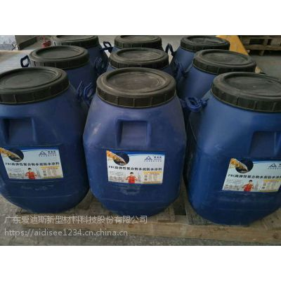 供应沈阳PMC弹性聚合物水泥防水涂料工艺