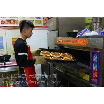 小吃培训济宁卤肉卷卤煮火烧红豆烤饼培训许大姐小吃培训