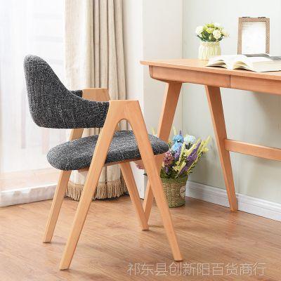 懒人实木电脑椅简约办公椅家用座椅阳台休闲椅卧室书房布艺椅子