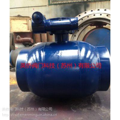 碳钢涡轮固定式全焊接球阀Q367F-25C 英侨阀门、上海阀门