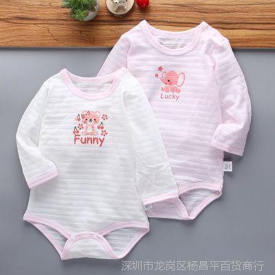 男女宝宝大码哈衣长袖夏季婴儿连体衣三角包屁睡衣包臀超薄纯棉款