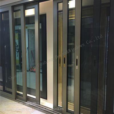 广枫金福190豪华系列铝合金推拉门