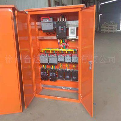 热销电气控制柜 PLC编程柜 程序编写免费设计