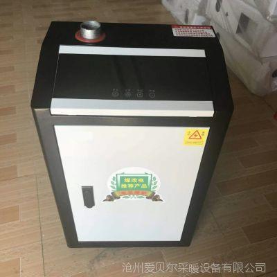 煤改电取暖器小型家用智能采暖电锅炉 电采暖炉落地式电锅炉地暖