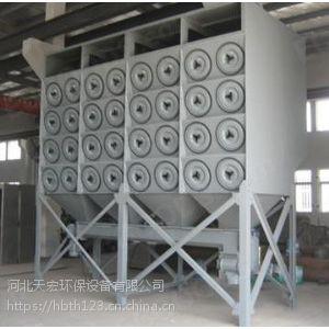 滤筒除尘器质优价廉厂家直销专业除尘器生产