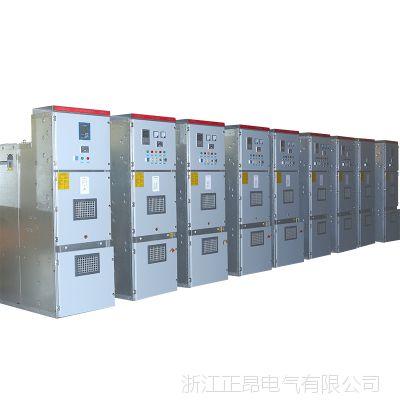 高压开关柜 10KV中置柜 进线柜 出线柜 成套配电柜控制柜可厂家定制