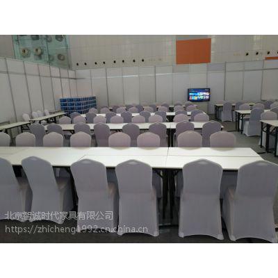 北京发布会桌椅租借 白色桌布桌裙出租 签约桌租赁
