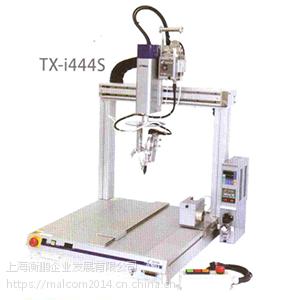 TX-i444S自动焊接机器人TSUTSUMI 衡鹏供应