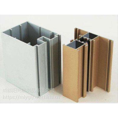 阳光铝业 T56063铝型材 四川铝材 成都工业铝材 四川铝材厂 铝合金型材批发