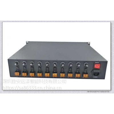 标准机架式集中供电电源2U