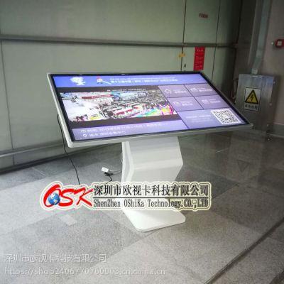LD-5505-K/55寸卧式电脑触摸一体查询机/商城信息发布查询一体机