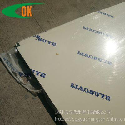 耐酸碱白色PVC板 5mm米黄色聚氯乙烯板 绝缘塑胶板生产厂家定制PVC板