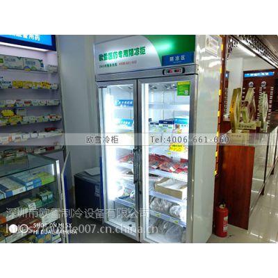 东莞药店专用陈列柜哪里有现货购买