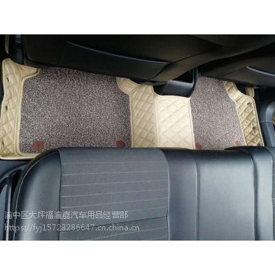重庆专车专用全包围汽车脚垫 尾箱垫 航空软包脚垫