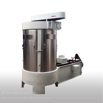 7吨洗麦机90型洗麦甩干机【华粮机械】