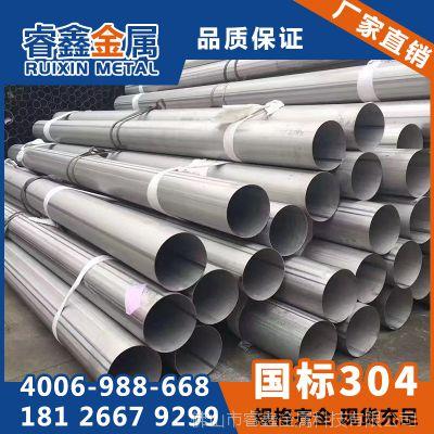 耐压304不锈钢工业管 不锈钢工业焊管42*2mm,亚光面