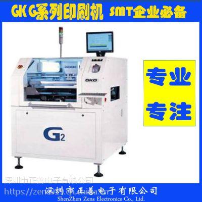 二手smt全自动锡膏印刷机GKG-G2 深圳厂家smt锡膏印刷机GKG-G2