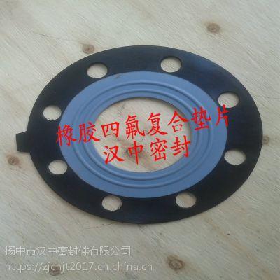 供应四氟复合垫片规格