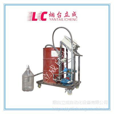 增塑剂液体定量装桶设备/液体自动装桶设备_定量装桶 化工定量装桶-YLJ-II-LC立成