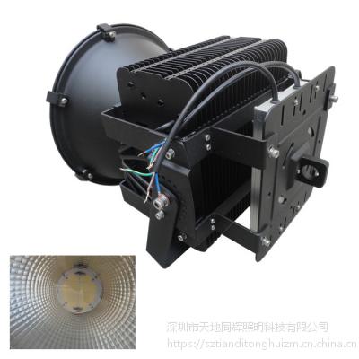 TDH-TG0736|室外高杆灯专用LED灯具|带跑道操场照明灯