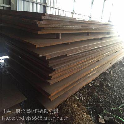 切割零售37crni3钢板成分性能-厂家