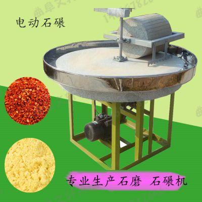 厂家直销粮食石磨机 直径1.2米双辊石碾子 碾子磨