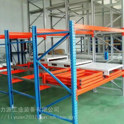 深圳仓储设备 压入式货架 充分利用空间 提高库容利用率