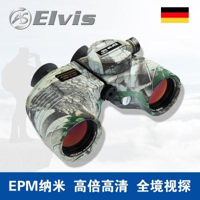 Elvis 艾立仕 HD 7X50 SC 机械罗盘望远镜防水夜视防震防摔望远镜