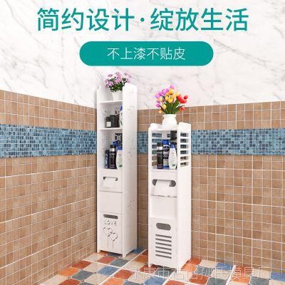 卫生间置物架浴室收纳柜洗手间收纳架落地储物厕所用品用具