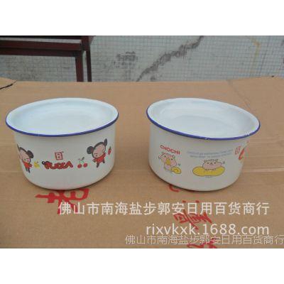 供应耐高温搪瓷快餐杯 怀旧快餐盒 老式搪瓷饭盒泡面碗快餐杯